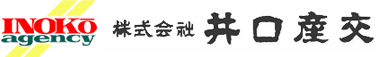 株式会社井口産交