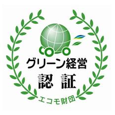 img_environment_mark